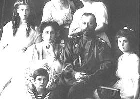 царск семья