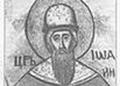 О-масонстве-Карамзина-и-его-клевете-на-Царя-Иоанна-Грозного