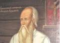 Свидетельства-о-том,-что-старец-Феодор-Кузьмич-—-это-Император-Александр-I