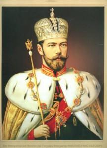 Царь1