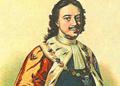 Петр-Великий-и-«государственная-Церковь»