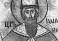 Почему-Иоанна-Грозного-изображали-с-нимбом