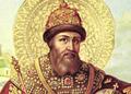 Иоанн-Грозный-и-убийство-Святителя-Филиппа