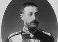 Великий-Князь-Константин-Константинович