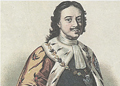 Петр-Первый,-как-последователь-Иоанна-Грозного