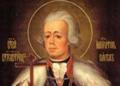 Новые-чудеса-по-молитвам-к-благоверному-Царю-Павлу-I
