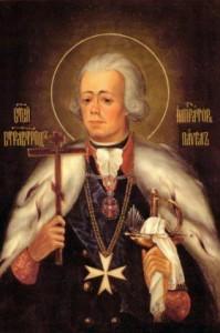 русский монархист