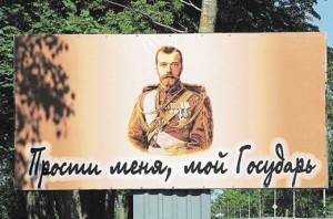 Как Ельцин хотел востановить монархию