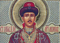Святой-новомученик-последний-Царь-Михаил-Романов