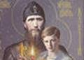 Григорий-Распутин-и-Царь-Николай-II