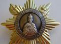 Иоанн-Грозный-и-высокая-награда-в-честь-него
