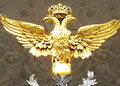 Самодержавие-и-Божий-алтарь