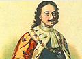О-благочестии-Императора-Петра-Великого