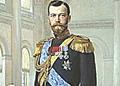 Святой-Царь-Николай-II-искупил-грех-народа-своего