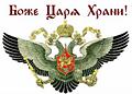 Царь-Иоанн-Грозный-и-Царь-мученик-Николай-II