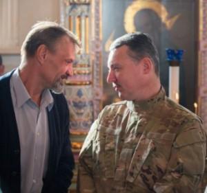 Писатель Игорь Евсин и воин Игорь Стрелков