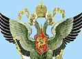 Как-мы-должны-относиться-к-Православному-Царству