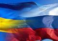 ukraina_i_rossiya