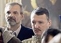 О-чем-говорил-монархист-Игорь-Стрелков-в-Рязани.