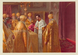 помазание царя