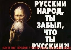 Иоанн-Кронштадский-и-Григорий-Распутин