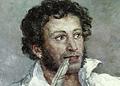 Поэт-Пушкин-и-Царская-власть