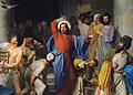 Деньги-и-Христос