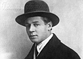 Сергей Есенин и Февральская революция 1917 г.