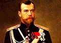 Nikolay_II_m