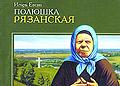 шаблон_ь