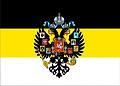В Москве состоялся съезд монрахистов России