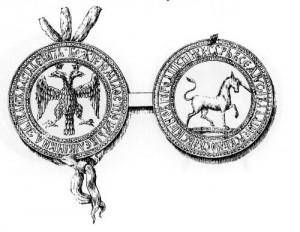Двуглавый-орел-Иоанна-Грозного-300x232