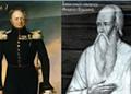 Император Александр I или Фёдор Кузьмич_m