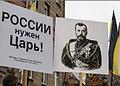ЛЮБОВЬ СИЛЬНЕЕ… Памяти Царя-мученика Николая II и его семьи.