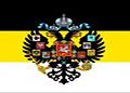 О гимне Российской Империи