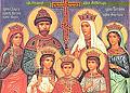 О святых Царственных мучениках