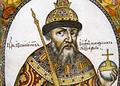 Иоанн Грозный и митрополит Филипп