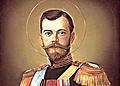 Царь-мученик Николай и духовной битва за Россию