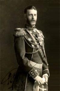 Великий Князь Сергей Александрович и евреи