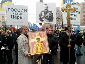 О-Грядущем-Российском-Царе1