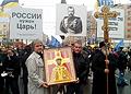 o-gryadushhem-rossijskom-care1_m