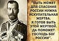 Книга-царя-мученника1