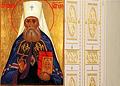svetochi-pravoslaviya-o-monarxii