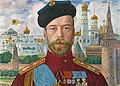 История Русской монархии в живописи