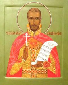 князь Сергей Александрович - первый новомученик дома Романовых