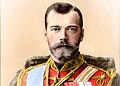 О чудесном спасении цесаревича Николая