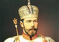 Правда о правлении святого Царя Николая II