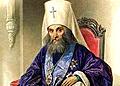 Святитель Филарет о самодержавии