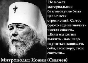 14515618_snycv-2