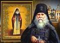Преподобный Анатолий Оптинский о будущем России